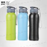 【OD0159】750ml=cc戶外304不鏽鋼運動水壺 自行車騎行水瓶 旅行隨身水杯保溫瓶保冷瓶太空杯子