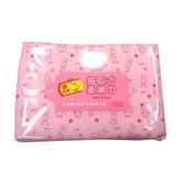 最划算嬰兒柔濕巾80抽*2包(組)【愛買】