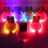 夜間遛狗神器 LED電子寵物項圈 可充電夜光狗狗項圈 USB髮光項圈  范思蓮恩