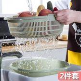 素色雙層洗菜盆廚房瀝水盆菜筐塑料水果籃瀝水籃家用洗菜籃子漏盆 艾尚旗艦店