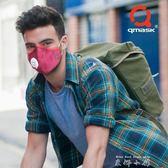 防霧霾男口罩pm2.5防塵呼吸閥 大號透氣可清洗防護易呼吸N95【米娜小鋪】