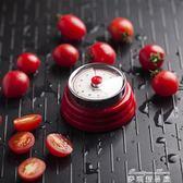 計時器 廚房機械計時器 廚房定時器 學生提醒計時器 麥琪精品屋