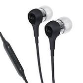 [nova成功3C]羅技 Logitech UE 350VI 隔音耳機麥克風 Ultimate Ears 350VI