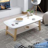實木茶幾簡約現代茶幾小戶型矮桌小桌子創意咖啡桌組裝客廳茶幾中秋節促銷 igo