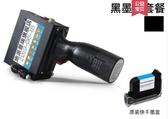 打碼機打標簽價格編碼數字號 全自動激光打碼機 在線式打印生產日期油墨噴碼機器L