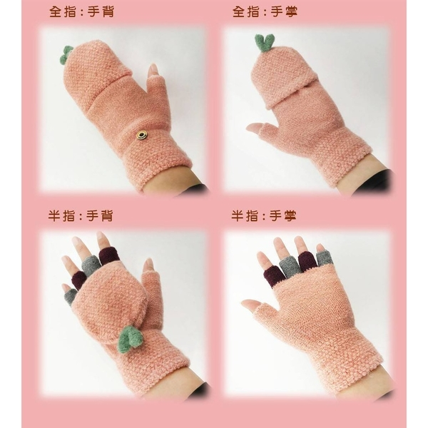 可愛小觸角兩用保暖手套 無指手套 小朋友手套 全指手套 半指手套 保暖手套 加厚保暖露指翻蓋