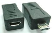 [富廉網] UB-330 Micro B公/母轉接頭