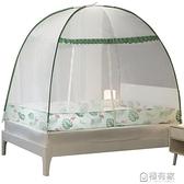 蒙古包蚊帳免安裝1.8m床新款1.5m支架家用摺疊1.2米紋賬防摔兒童 ATF 全館鉅惠