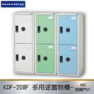 【限時促銷】大富 多用途鋼製組合式置物櫃KDF-208F 收納櫃 鞋櫃 置物 收納 塑鋼門片
