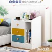 床頭櫃置物架簡約現代收納櫃簡易臥室床邊小櫃子北歐床頭櫃經濟型 qz4880【甜心小妮童裝】