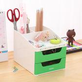 創意時尚筆筒多功能學生桌面收納盒可愛簡約小清新韓國風辦公   夢曼森居家