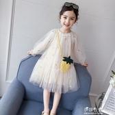 女童洋裝兒童洋氣蓬蓬紗裙子春秋小女孩夏裝公主裙 伊莎gz
