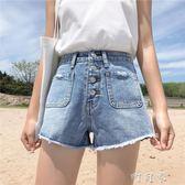 夏裝韓版單排扣破洞口袋高腰牛仔短褲女毛邊寬管褲熱褲 盯目家