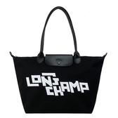 【南紡購物中心】LONGCHAMP LE PLIAGE LGP系列帆布長把摺疊水餃包(大/黑)