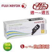 【粉有禮貼紙】Fuij-Xerox 富士全錄 CT202267 原廠黃色碳粉匣  ( 適用機型: CP115/116/225/CM115/CM225 )