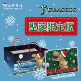 【木匠手作】《聖誕版》恐龍化石巧克力 -霸王龍
