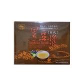【37903712】康馨(1314food07)天然磨坊 日式黑豆漿(30g/包,30包/盒)