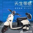 電動車 小龜王電動車電摩60V72V男女成人踏板助力自行車摩托車  DF巴黎衣櫃
