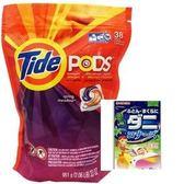 【美國 Tide】新一代洗衣凝膠球(38顆)+KINCHO棉被枕頭用防蟎*2