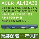 宏碁 ACER AL12A32 原廠電池 E1-410 E1-422 E1-430 E1-432 E1-470 MS2380