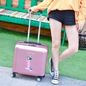 卡通拉桿箱18寸16登機箱密碼旅行箱學生輕便小型行李箱女20韓版潮 ciyo黛雅