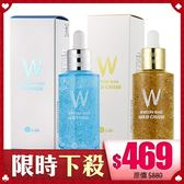 韓國 W.Lab 名模聚光妝前精華 55ml 【BG Shop】2款供選