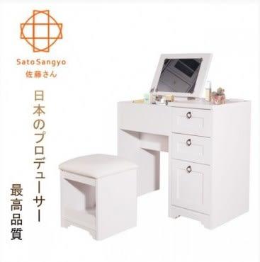 ANRI小日子化妝三抽桌椅組 (樸素白)