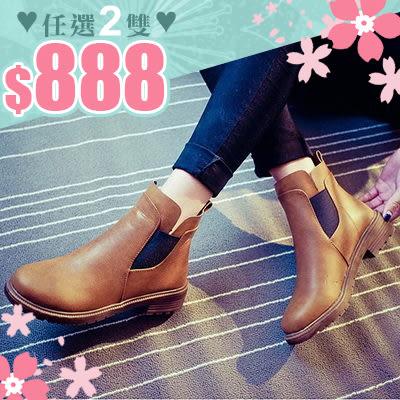 短靴韓版簡約款短靴繫帶裝飾中低跟馬丁靴【02S5485】