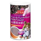 【加購品】紅布朗 山藥紫米漿 (500g/罐)