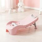 兒童洗頭椅 兒童洗頭躺椅可折疊洗頭發神器男女寶寶洗發床可坐躺小孩【快速出貨八折優惠】