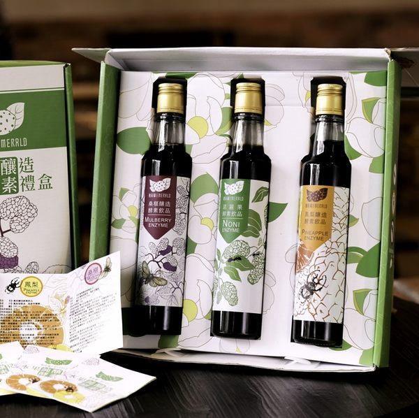 【川永生技休閒農場】2盒_綜合酵素禮盒(每盒3瓶,每瓶250ML)(免運)