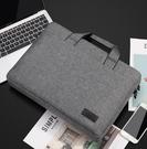 筆電包 電腦包適用小聯想蘋果戴爾華碩手提筆記本包防水防震內膽包TW【快速出貨八折下殺】