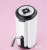 桶裝水抽水器電動飲水機家用純凈礦泉水桶大壓水器自動吸水出水泵IP4179【雅居屋】