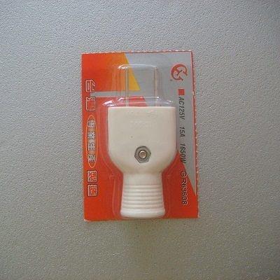 公插頭/插座/商品檢驗合格/台灣製造.安全便利有保障