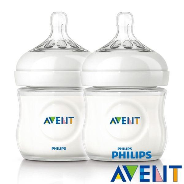 Avent 新安怡 親乳感PP防脹氣奶瓶125ml(雙入)
