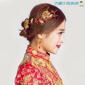 雙十一預熱新娘頭飾古裝中式婚禮髮飾結婚飾品【洛麗的雜貨鋪】