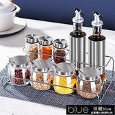 廚房調味罐鹽罐玻璃罐子調料盒油壺家用調味料盒調料瓶套11-14【全館免運】