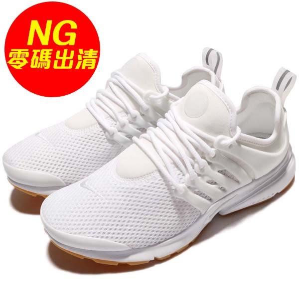 【US10-NG出清】Nike 休閒慢跑鞋 Wmns Air Presto 雙腳TPU條泛黃 白 全白 膠底 魚骨鞋 女鞋【PUMP306】