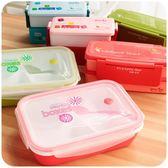 大容量可愛學生簡約分格塑料保溫飯盒帶蓋可微波成人便當盒 日式【一條街】