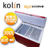 Kolin歌林 300L臥式冷凍冰櫃【KR-130F02】含基本安裝