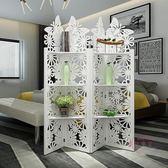 屏風新品蝴蝶折屏座屏客廳臥室辦公隔斷置物架屏風玄關裝飾xw