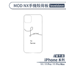 【犀牛盾】iPhone 11系列 MOD NX手機殼背板 loveislove 不含邊框 防刮背板
