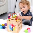 木製多功能趣味積木盒
