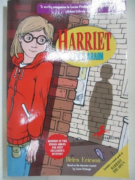 【書寶二手書T1/原文小說_GKV】Harriet Spies Again_Ericson, Helen/ Fitzhugh, Louise (CRT)