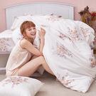 床包兩用被組 / 雙人【初見破曉】含兩件...