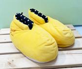 【震撼精品百貨】Micky Mouse_米奇/米妮 ~迪士尼造型室內絨毛拖鞋-米奇黃鞋子#53976