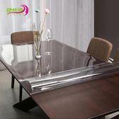 軟塑料玻璃PVC桌布防水防燙防油免洗透明餐桌墊膠墊水晶板茶幾墊