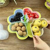 【03957】小麥桿環保系列 幸運水果盤 附水果叉 『超過2個限宅配』保鮮零食盤 水果 糖果