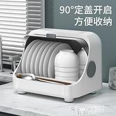 碗櫃放碗筷收納箱收納盒帶蓋裝餐具盤碗碟置物架廚房瀝水碗架 ATF 夏季狂歡