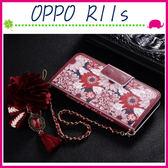 OPPO R11s 6吋 Plus 6.4吋 淑女風皮套 向陽花保護殼 側翻手機殼 可插卡保護套 磁扣手機套 紅花